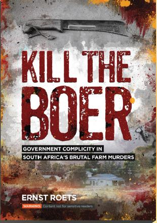 Kill the Boer